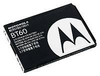 Аккумулятор Motorola BT60 в Одессе