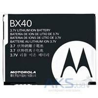 Аккумулятор Motorola BX40 (740 mAh) Original, в Одессе