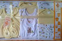 """Набор одежды для новорожденных """"Мишка"""" - 10 предметов"""