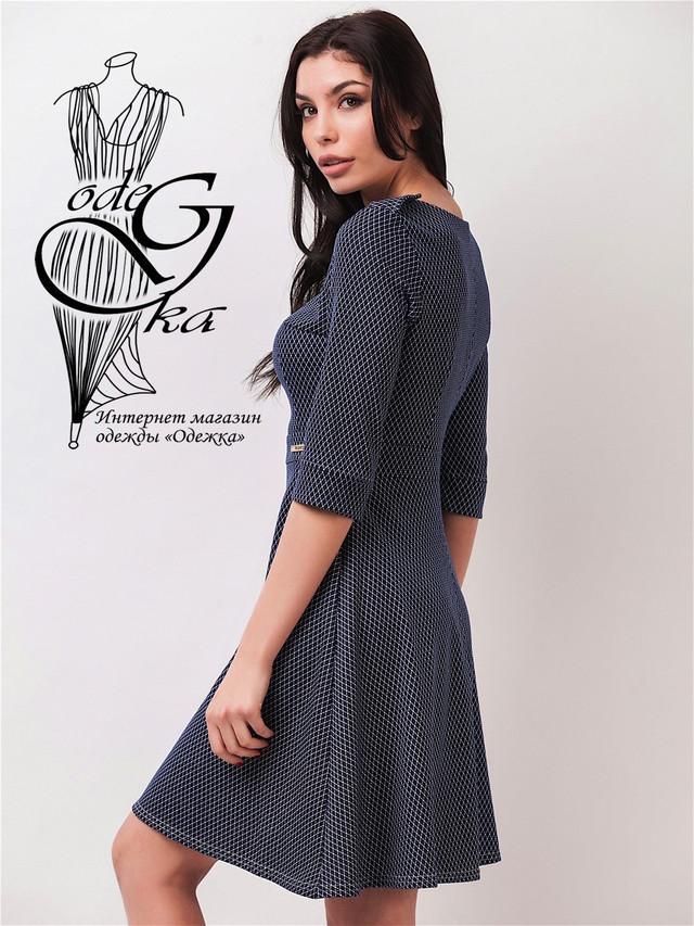 Фото-1 Платья на каждый день Оливия с рукавом ¾