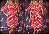 Платье в горошек с воланом вокруг горловины, фото 2