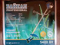 Бензокоса Байкал Профи ББТ-5400 (1 диск/1 бабина)