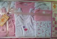 """Набор одежды для новорожденной """"Цветочек"""" - 10 предметов"""