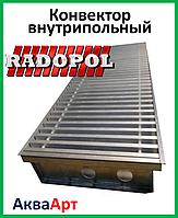 Radopol KV 8 200*1250