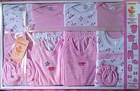"""Набор одежды для новорожденной """"Цветочек"""" - 15 предметов"""