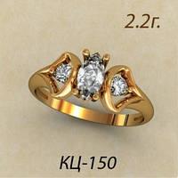 Оригинальное  Золотое кольцо 585 * с Фианитами