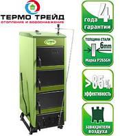 Твердотопливный котел SAS (САС) UWG 9 кВт (без автоматики)