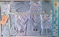 """Набор одежды для новорожденного """"Машинка"""" - 15 предметов"""