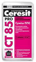 Клей для приклейки и армировки пенопласта Ceresit CT 85 PRO 25кг