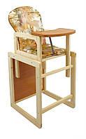 Детский стул для кормления трансформер Кошки
