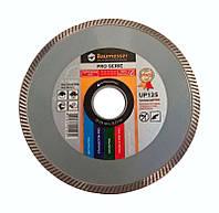 Алмазный диск Baumesser  1A1R 125 Baumesser Universal Pro
