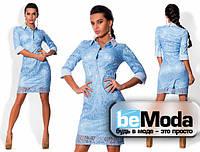 Очаровательное женское платье из гипюра голубое