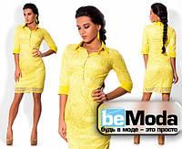 Очаровательное женское платье из гипюра желтое