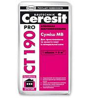 Клей для приклейки и армировки базальтовой ваты  Ceresit CT 190 PRO 25кг