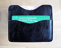 Супер тонкий портмоне-картхолдер для карток і купюр чорний, фото 1