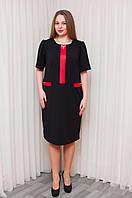 Стильное деловое женское платье. Размер: 54,56,58