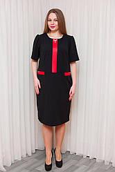 Стильное деловое женское платье. Размер: 54