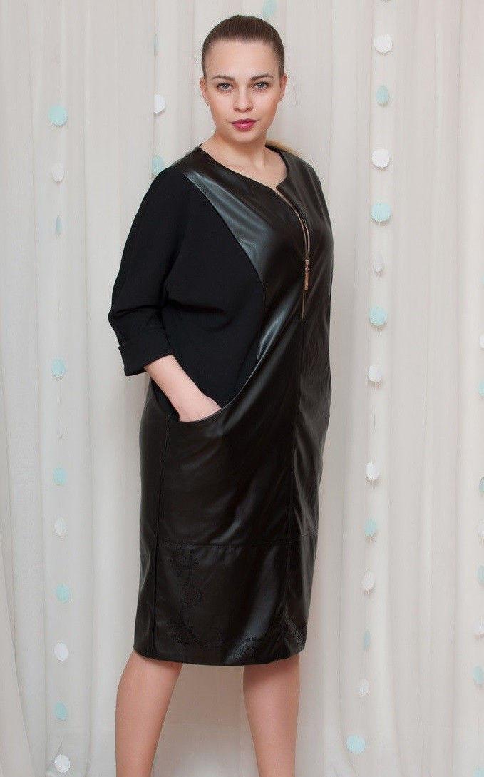 Платья из кожзама большого размера
