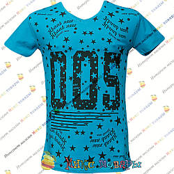 Мужские футболки с Ликрой пр- во Турция от 44 до 50 размера (1-2644)