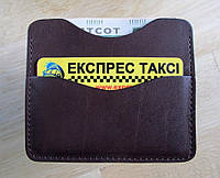 Cупер тонкий портмоне-картхолдер для карточек и купюр коричневый, фото 1