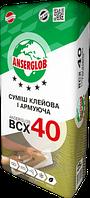 Клей для приклейки и армировки пенопласта и базальтовой ваты ANSERGLOB BCX 40 25кг