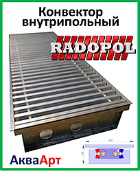 Radopol KV 10 200*1250