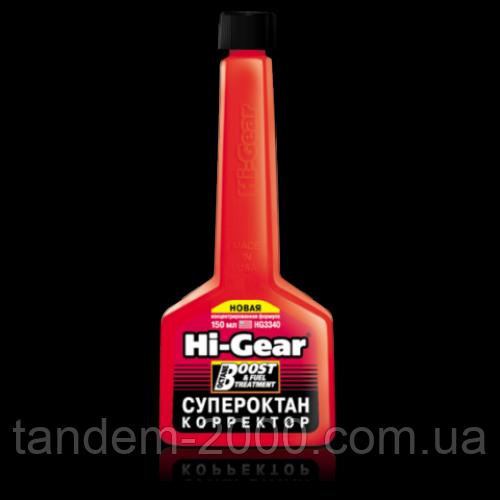Присадка антидетонаційна - очисник паливної системи (150мл) Hi-Gear HG3340