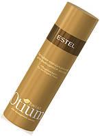 Бальзам-кондиционер для вьющихся  волос Estel Otium Twist 200ml