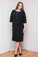 Очень стильное батальное женское платье с красивым рукавом