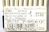 Поплавок для рыбалки скользящий Тим 1 г., серия 7-35, фото 2