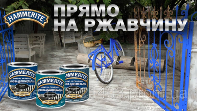 https://images.ua.prom.st/415543100_w640_h640_new_design_604x340_32.jpg