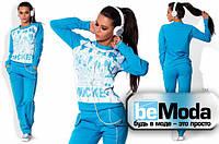 Необычный женский спортивный костюм с печатным принтом на кофте голубой