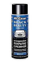 Антикорозійне покриття з гумовим наповнювачем аерозоль (482г) Hi-Gear HG5754