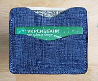 Cупер тонкий портмоне-картхолдер для карточек и купюр синий кожа-джинс, фото 1