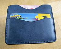 Cупер тонкий портмоне-картхолдер для карточек и купюр синий 100% кожа