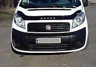 Дефлектор капота (мухобойка) Fiat Scudo с 2007-2015 г.в.