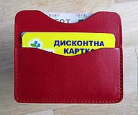 Супер тонкий портмоне-картхолдер для карток і купюр червоний 100% шкіра, фото 1