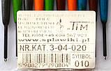 Скользящий поплавок Tim 2 г. (под светлячок), серия 3-04, фото 2