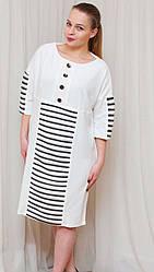 Очень красивое батальное женское платье молочного цвета