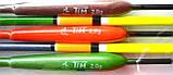 Поплавок для рыбалки скользящий Тим 2 г., серия 5-03, фото 2
