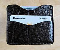 Cупер тонкий портмоне-картхолдер для карточек и купюр рептилия, фото 1