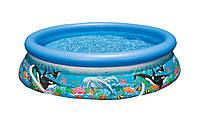 """Бассейн надувной Intex Easy Set """"Океан"""" (366*76см) без фильтр-насоса"""