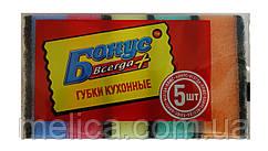 Губки кухонные Бонус+ Макси - 5 шт.