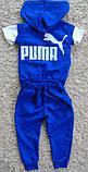 Летний костюм пума тройка синий, фото 3
