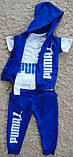 Летний костюм пума тройка синий, фото 4