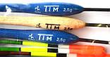 Скользящий поплавок Tim 2,5 г., серия 7-29, фото 2