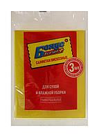 Салфетки вискозные Бонус+ универсальные для сухой и влажной уборки - 3 шт.