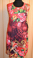 Яркий летний женский сарафан. Размер: 52-54