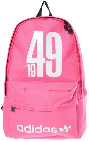 Яркий спортивный рюкзак для тренировок  Adidas, 100711, розовый, 10 л.