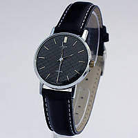 Советские кварцевые часы Луч